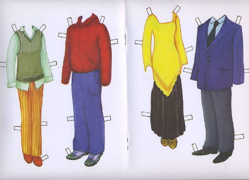 Иллюстрация 1 из 7 для Куклы Лена и Сергей | Лабиринт - книги. Источник: Machaon