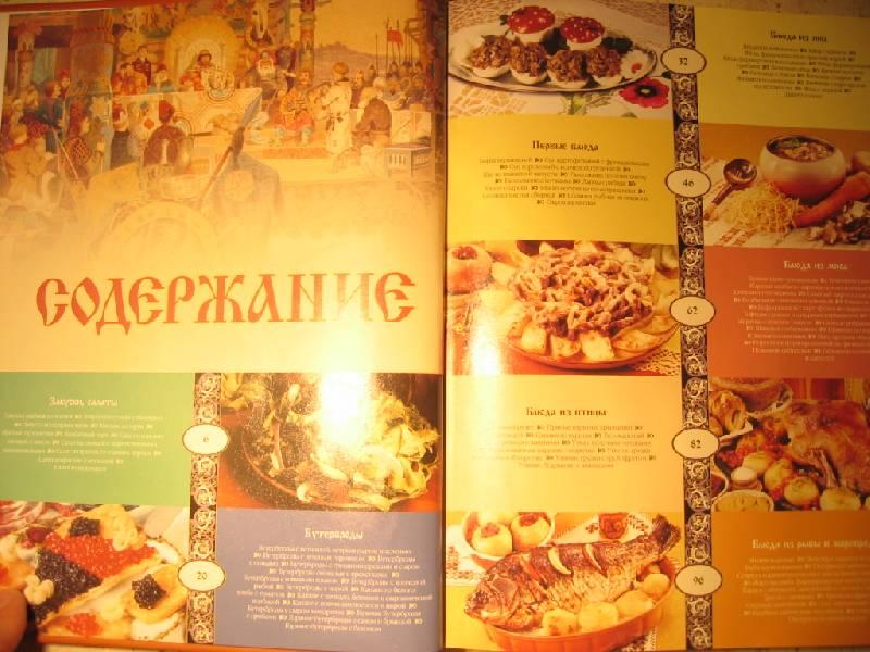Иллюстрация 1 из 51 для Кулинарное искусство - Наталия Астахова | Лабиринт - книги. Источник: Синявина Ольга Анатольевна
