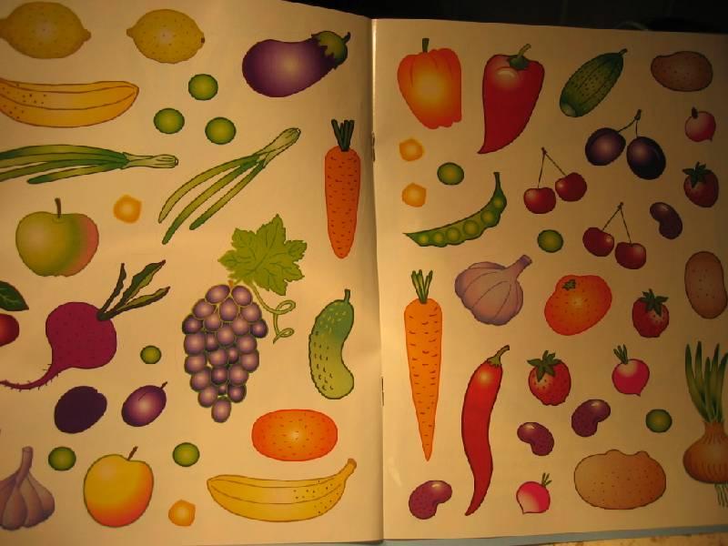 Иллюстрация 1 из 11 для Смешные портреты. Овощи и фрукты   Лабиринт - книги. Источник: Синявина Ольга Анатольевна