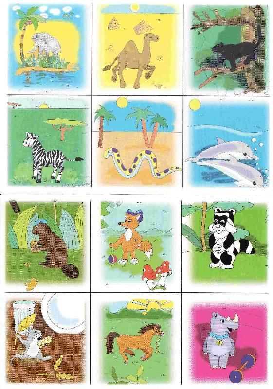 Иллюстрация 1 из 2 для Любимые животные | Лабиринт - игрушки. Источник: Мурочка