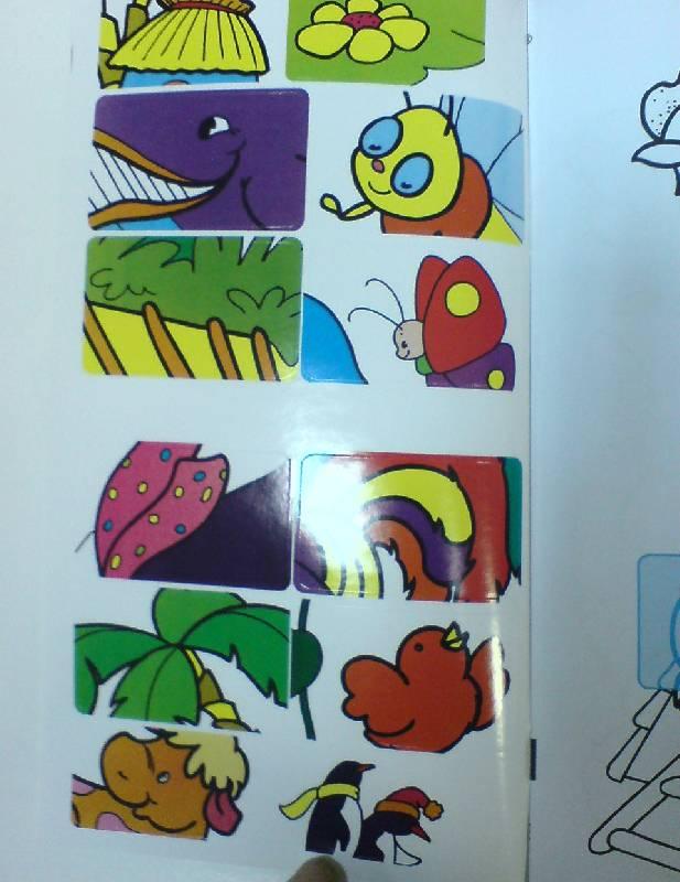 Иллюстрация 1 из 13 для Играй, наклеивай, раскрашивай! Зайка | Лабиринт - книги. Источник: Настёна