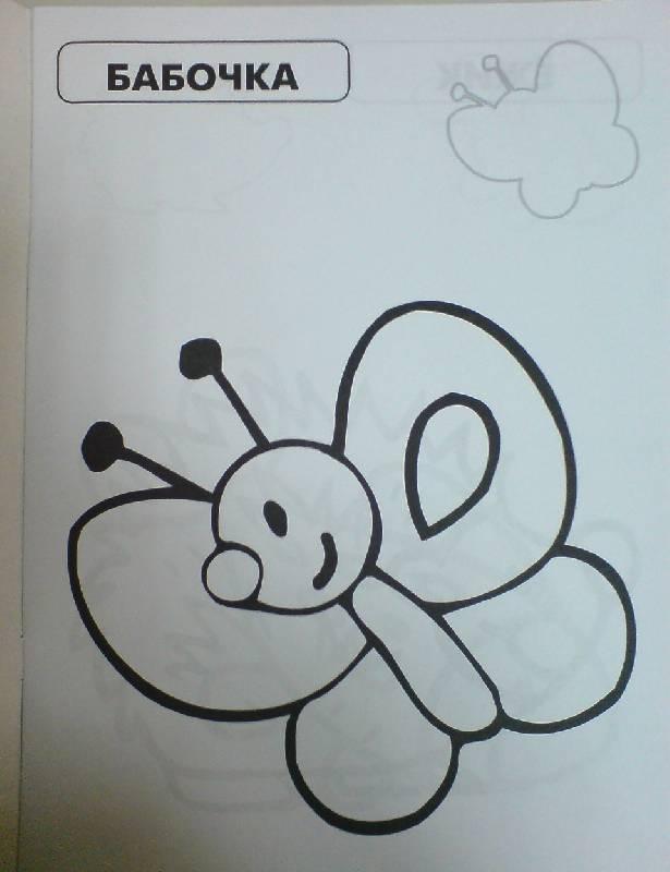 Иллюстрация 1 из 4 для Наклей и раскрась. 3-5 лет. Котенок   Лабиринт - книги. Источник: Настёна