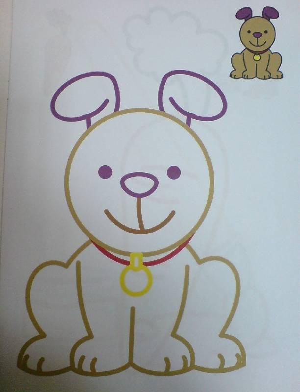 Иллюстрация 1 из 4 для Цветные раскраски/3-5 лет/овца | Лабиринт - книги. Источник: Настёна