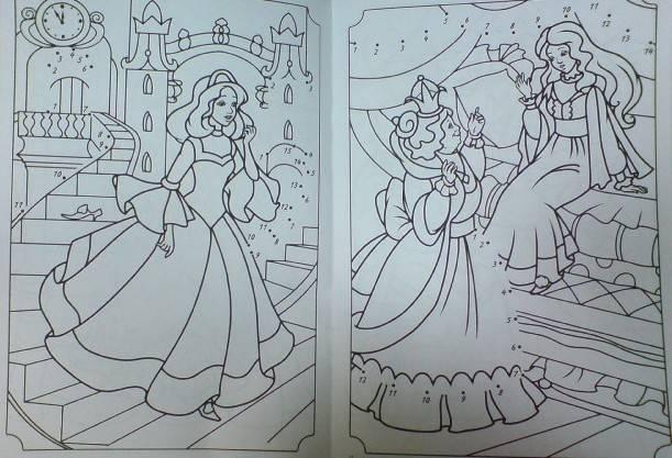 Иллюстрация 1 из 8 для Рисуем по точкам. Волшебные сказки   Лабиринт - книги. Источник: Настёна
