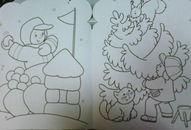 Иллюстрация 1 из 13 для Моя любимая зимняя раскраска | Лабиринт - книги. Источник: Настёна