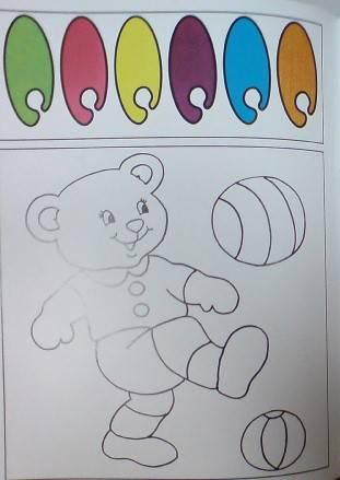 Иллюстрация 1 из 5 для Чудо-краски. Игрушки | Лабиринт - книги. Источник: Настёна