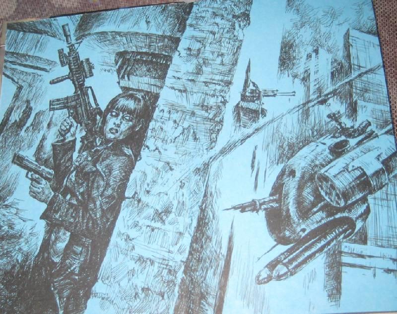 Иллюстрация 1 из 9 для Экзо - Эдуард Катлас | Лабиринт - книги. Источник: Кулина  Ольга Евгеньевна