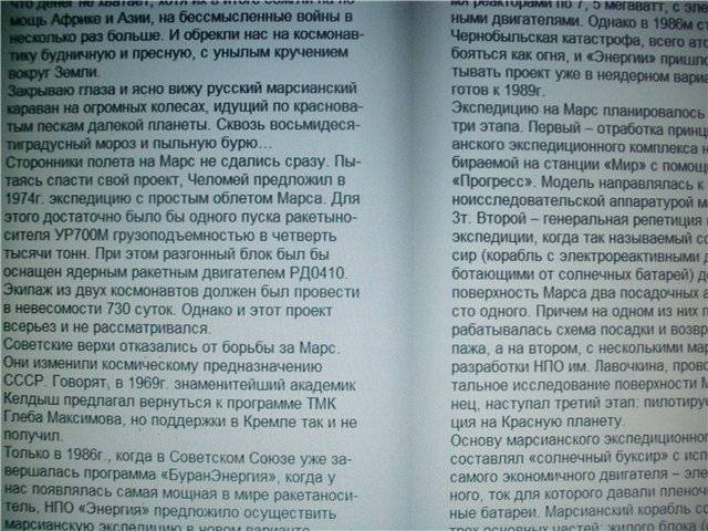 Иллюстрация 1 из 6 для Крещение огнем. Борьба исполинов - Максим Калашников | Лабиринт - книги. Источник: света