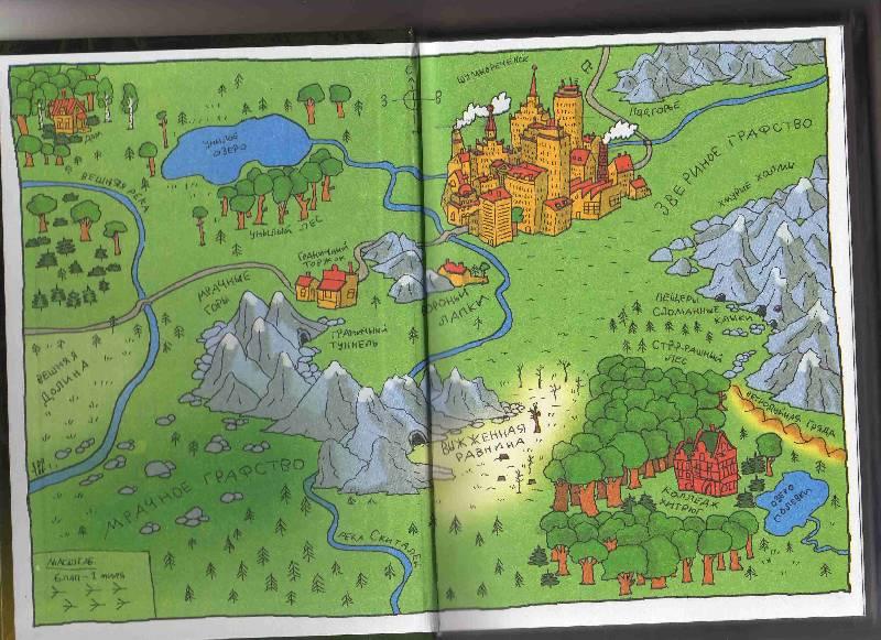 Иллюстрация 1 из 15 для Малютка Волк - лесной сыщик - Иан Уайброу | Лабиринт - книги. Источник: Урядова  Анна Владимировна