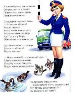 Иллюстрация 1 из 20 для Мы везем с собой кота - Сергей Михалков   Лабиринт - книги. Источник: Пчёлка Майя