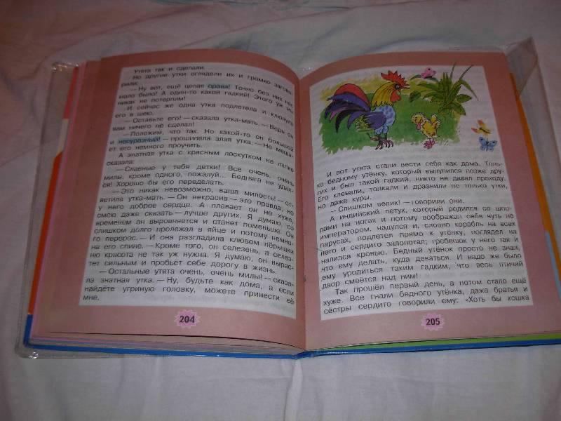 Литература 3 класс стр 79