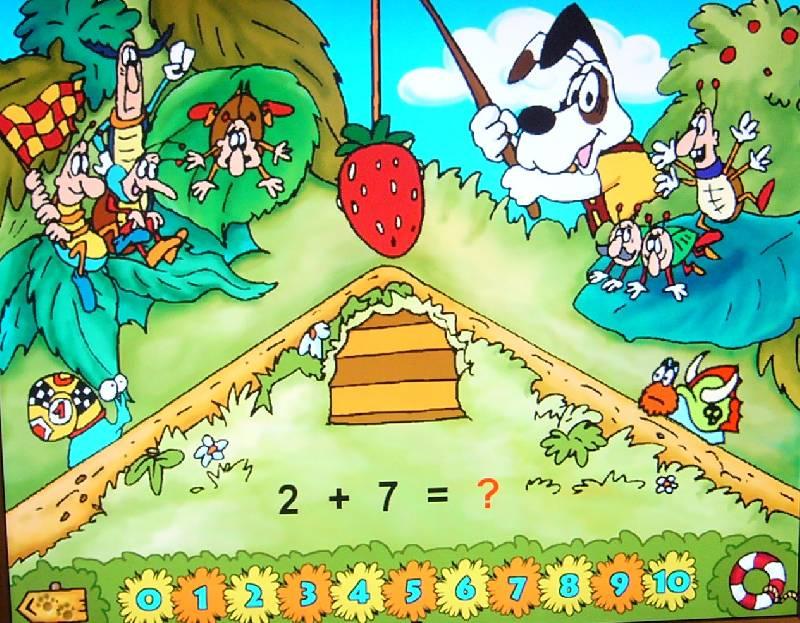 Алик математика для малышей