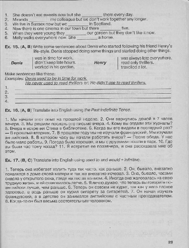 Иллюстрация 3 из 11 для English Grammar. Reference and Practice. Учебное пособие - Дроздова, Маилова, Берестова | Лабиринт - книги. Источник: Avdeeff