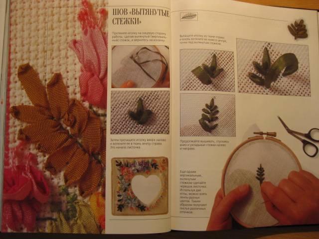 Вышивка шелковыми лентами чотти