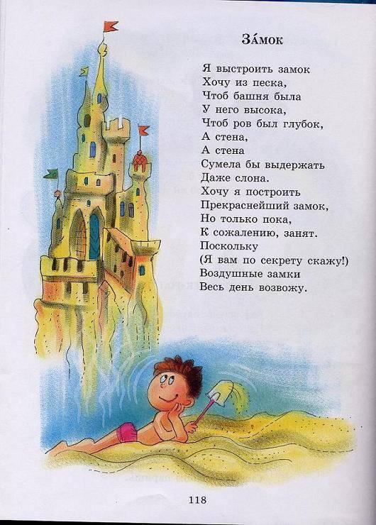 Иллюстрация 1 из 29 для Сметанопад - Виктор Лунин | Лабиринт - книги. Источник: guzelle