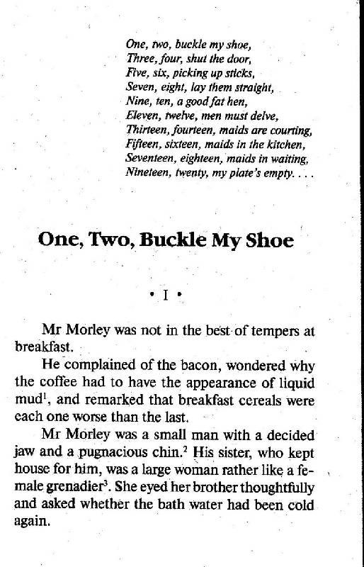 Иллюстрация 1 из 10 для One, Two, Buckle My Shoe - Agatha Christie | Лабиринт - книги. Источник: МИА
