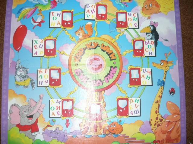 Иллюстрация 1 из 17 для Каркушин букварик (8640) | Лабиринт - игрушки. Источник: Ромашка:-)