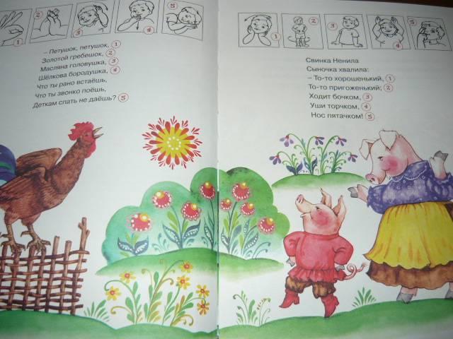 Иллюстрация 1 из 10 для Пляшут мои ручки  (4-7 лет) - Татьяна Бардышева | Лабиринт - книги. Источник: Ромашка:-)
