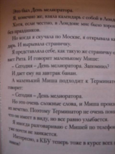 Иллюстрация 1 из 3 для Про любоff/on - Оксана Робски | Лабиринт - книги. Источник: kitusha