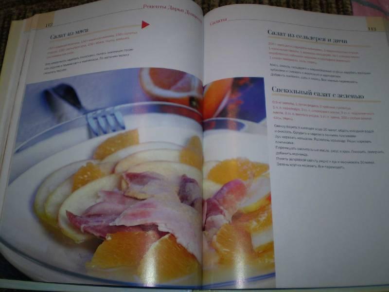Рецепт пирожков с печенью в духовке из слоеного теста