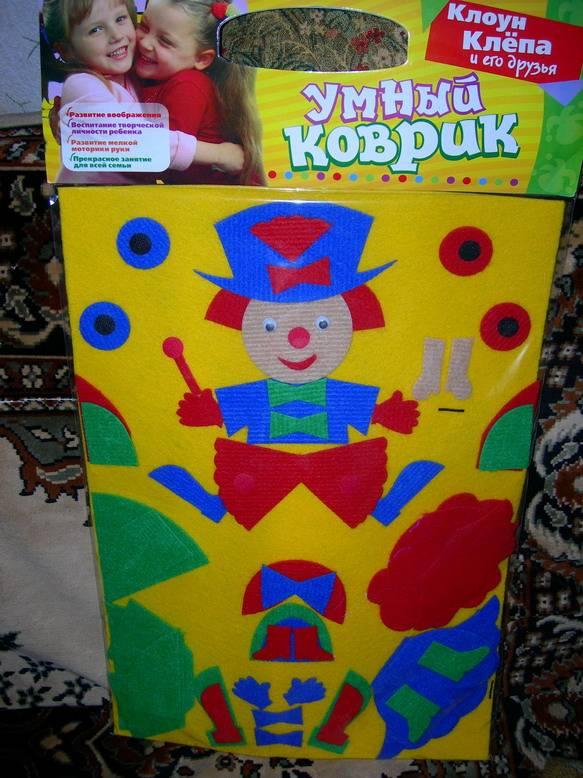 Иллюстрация 1 из 6 для Конструктор: Умный коврик: Клоун Клепа и его друзья   Лабиринт - книги. Источник: Hoty