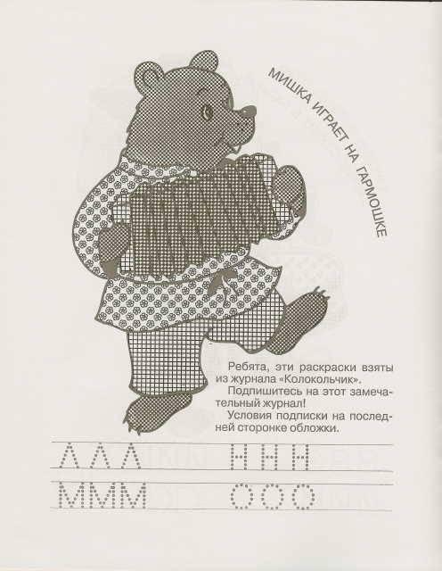 Иллюстрация 1 из 5 для Котята   Лабиринт - книги. Источник: _Елена_