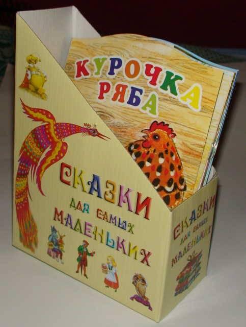 Иллюстрация 1 из 13 для Снегурочка. Курочка Ряба (комплект 6 книг+коробка) | Лабиринт - книги. Источник: _Елена_