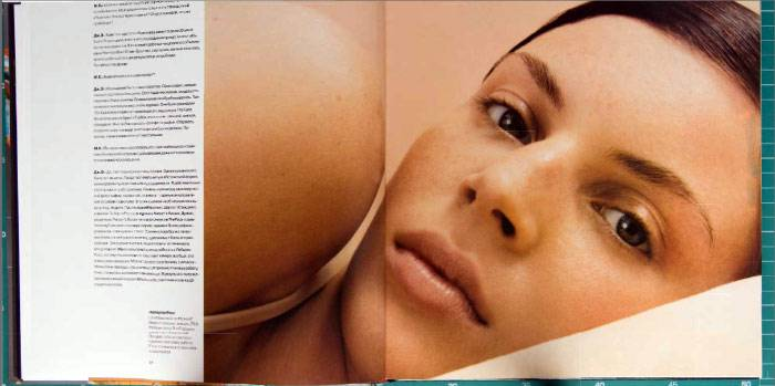 Иллюстрация 1 из 32 для Мода и реклама - Магдалена Кини | Лабиринт - книги. Источник: Кнопа2