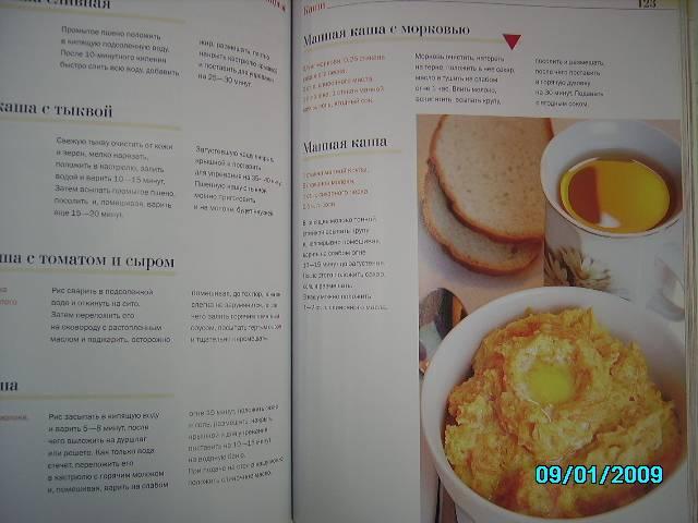 Блюда из рыбы под соусом