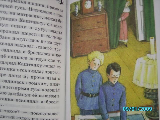 вакансии добавляются рецензия на рассказ чехова детвора удовлетворении иска предоставлении