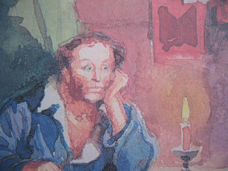 Иллюстрация 1 из 49 для Стихотворения - Александр Пушкин   Лабиринт - книги. Источник: Синявина Ольга Анатольевна