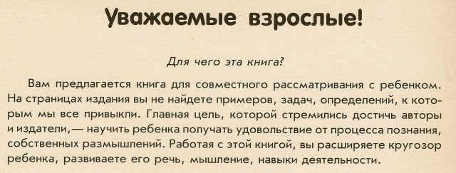 Иллюстрация 1 из 18 для О деревне. Полезная книжка - Юлия Каспарова | Лабиринт - книги. Источник: _Елена_