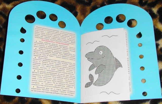 Иллюстрация 1 из 8 для Подводная раскраска | Лабиринт - книги. Источник: _Елена_