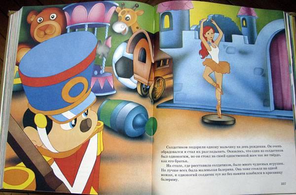 Иллюстрация 1 из 46 для Золотые сказки | Лабиринт - книги. Источник: syaochka