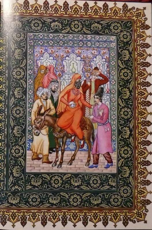 Иллюстрация 1 из 52 для Рубаи - Омар Хайям | Лабиринт - книги. Источник: Аврора