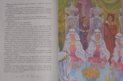 Иллюстрация 1 из 66 для Лучшие сказки мира   Лабиринт - книги. Источник: Качура Светлана Анатольевна