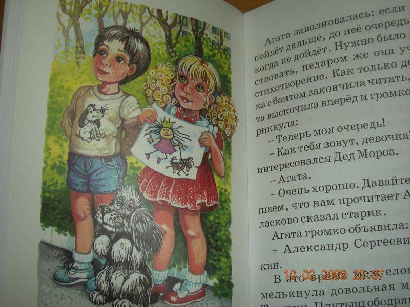 Иллюстрация 1 из 13 для Дом вверх - дном: повесть-сказка - Тамара Крюкова | Лабиринт - книги. Источник: MarinVitta