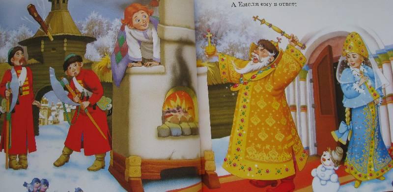 Иллюстрация 1 из 29 для Сказки для малышей | Лабиринт - книги. Источник: Нюта