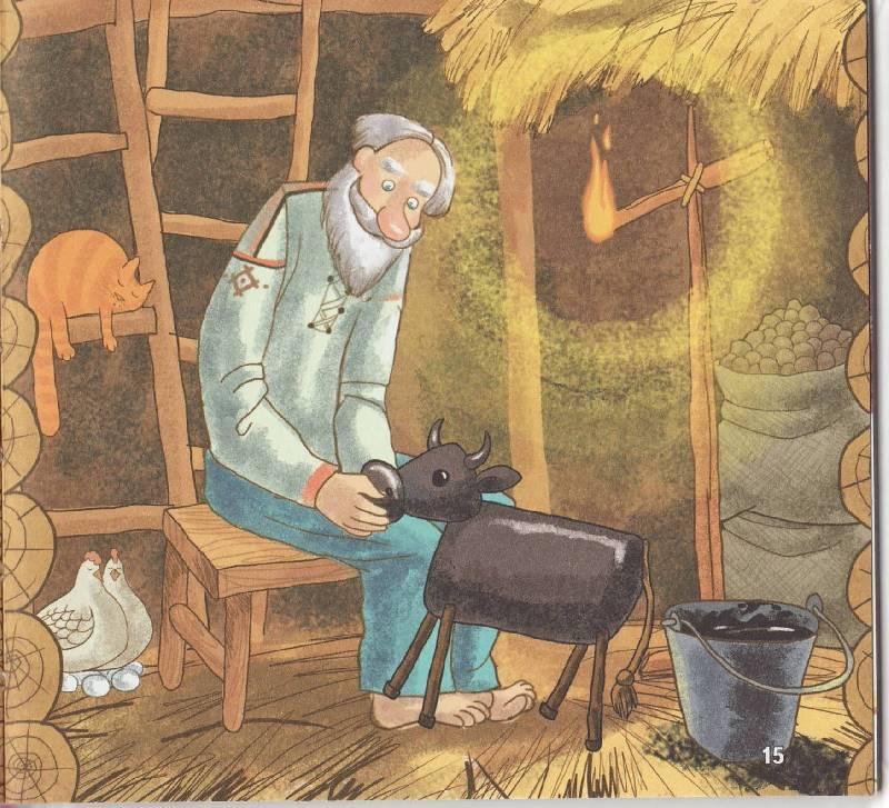 Иллюстрация 1 из 5 для Русские сказки 2 (+CD) Петушок и бобовое зернышко | Лабиринт - книги. Источник: Наталья Плотникова
