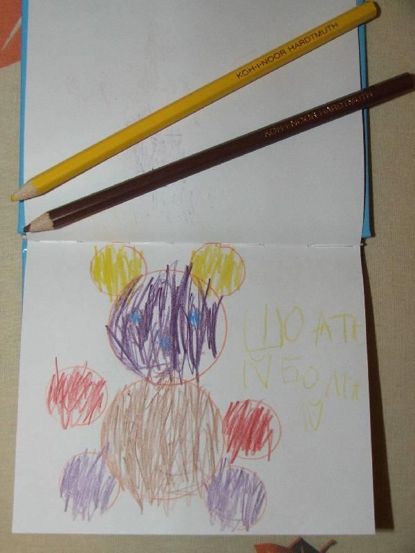 Иллюстрация 1 из 5 для Карандаши Крот 18 цветов   Лабиринт - канцтовы. Источник: Сороконожка