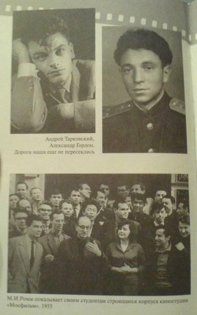 Иллюстрация 1 из 13 для Не утоливший жажды: об Андрее Тарковском - Александр Гордон | Лабиринт - книги. Источник: Sundance