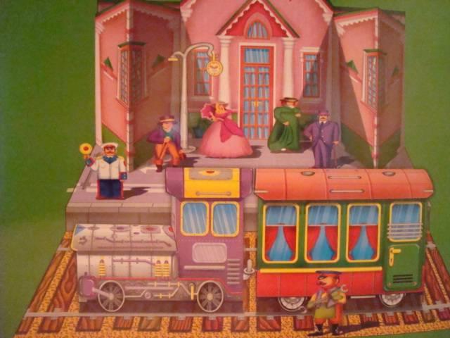 Иллюстрация 1 из 4 для Киру-гами: Вокзал | Лабиринт - книги. Источник: Алёнушка-Аленка