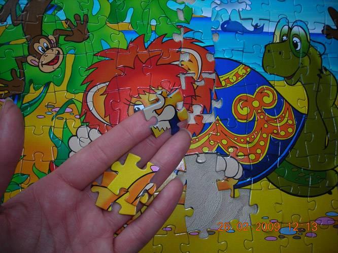Иллюстрация 1 из 16 для Step Puzzle-160 72008 Львёнок и черепаха | Лабиринт - игрушки. Источник: Плахова  Татьяна