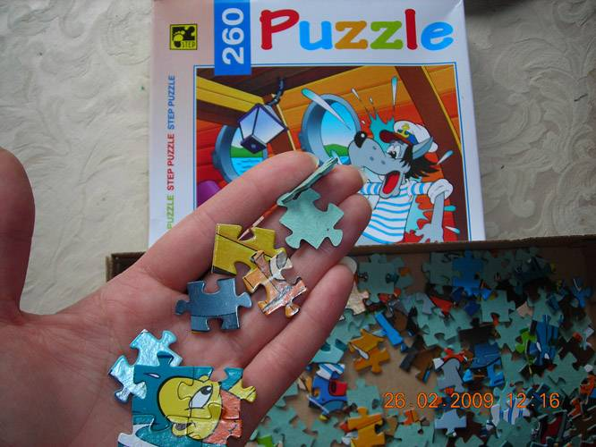 Иллюстрация 1 из 2 для Step Puzzle-260 74006 Ну, погоди! (В трюме) | Лабиринт - игрушки. Источник: Плахова  Татьяна