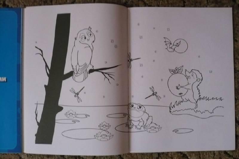 Иллюстрация 1 из 11 для Живые загадки (сказка с наклейками-пазлами) | Лабиринт - книги. Источник: Лора76756465