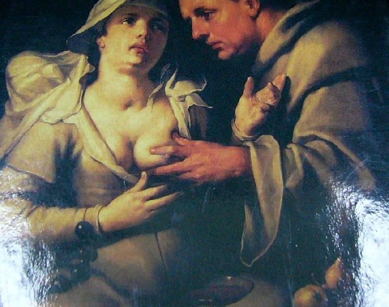 Иллюстрация 1 из 12 для Монахиня. Племянник Рамо - Дени Дидро | Лабиринт - книги. Источник: Nika
