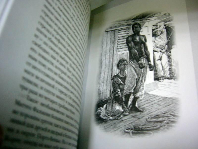 венера илльская книга