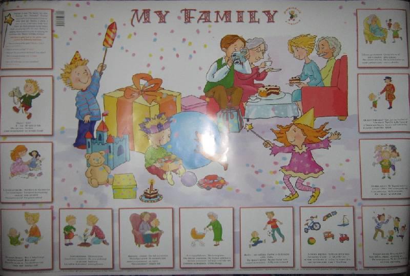 Иллюстрация 1 из 7 для ABC, My Family | Лабиринт - книги. Источник: Спанч Боб