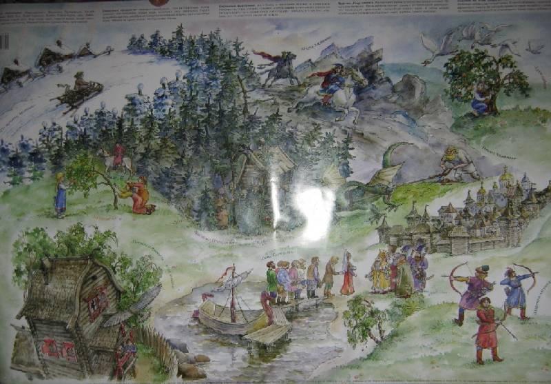 Иллюстрация 1 из 2 для Жили-были…   Лабиринт - книги. Источник: Спанч Боб