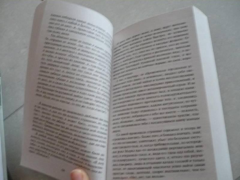 Иллюстрация 1 из 9 для Американская история - Анатолий Тосс | Лабиринт - книги. Источник: Домбиблиотека